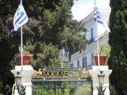 Entrance Achilleion